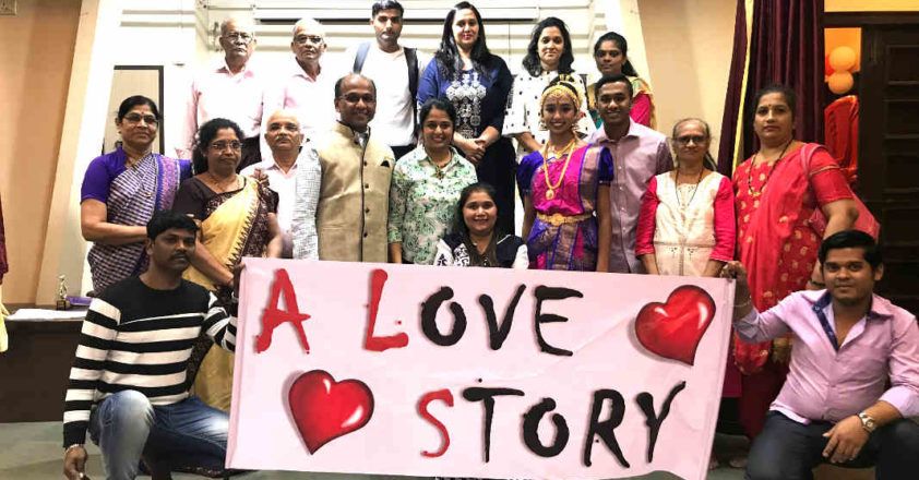 ALS A love story image